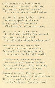 English Translation of the University Ode