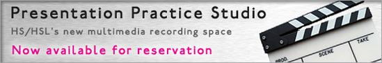 Presentation Practice Studio